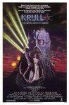 krull-poster